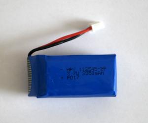 PIco LiPO Battery 2550 mAh